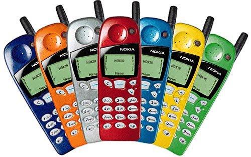 Nokia 5110 cover